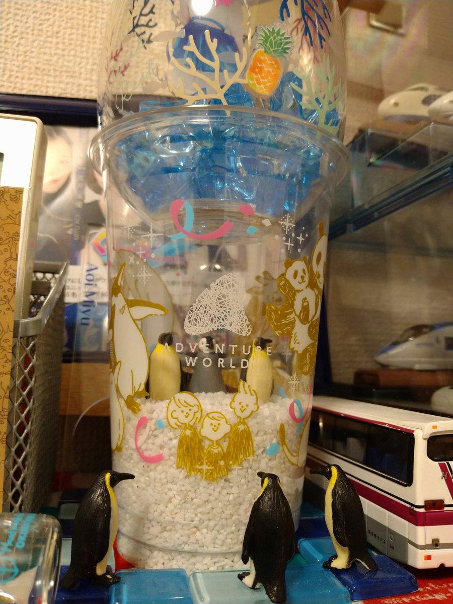 アドベンチャーワールドから持ち帰ったジュースカップ🥤を使って、皇帝ペンギン🐧の親子モニュメントを作ってみた。 ペンギンと疑似砂は以前から持ってたのを流用。  これでいつでもアドベンチャーワールドの想い出に浸れる🤗♪ https://t.co/cDgu7pwzyN