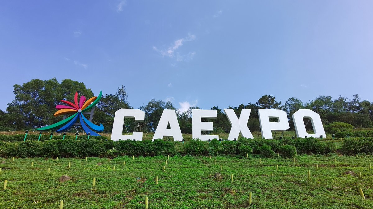 Chinese President #XiJinping calls for elevated China-ASEAN cooperation for regional economic recovery #CAEXPO
