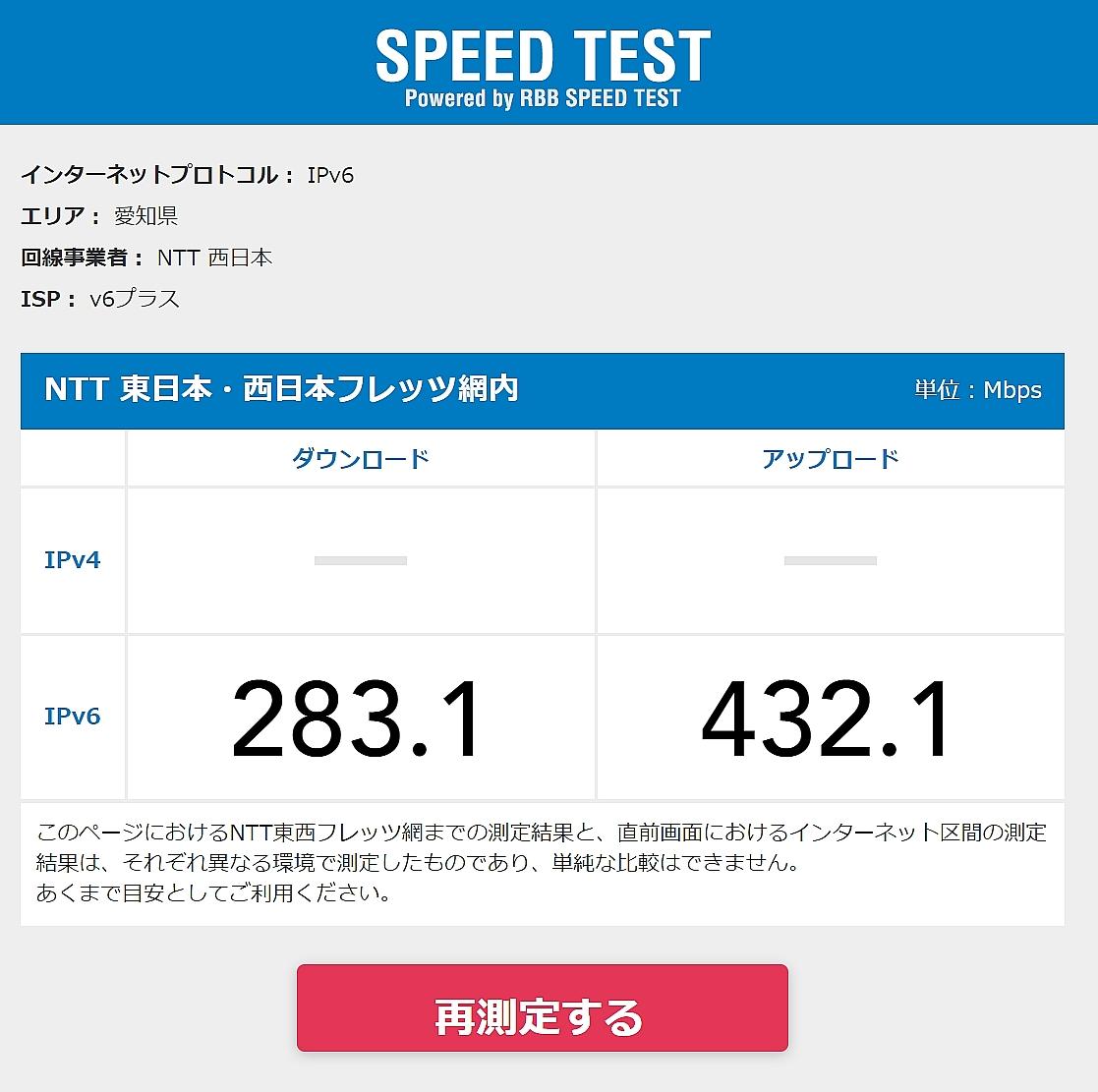 測定 google 速度