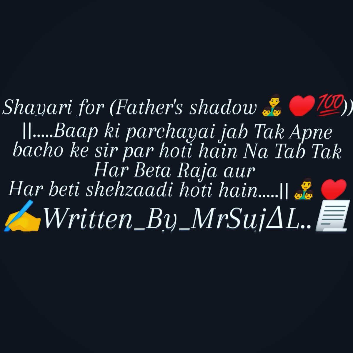 #fathers #fathersday #dad #fatherhood #love #father #family #dads #dadlife #daddy #fatherandson #happyfathersday #mothers #fatherson #fatherslove  #fatherdaughter   #nature #portrait #instagood   #shadows #picoftheday #fathersshadow 👨‍👦‍👦♥️💯..!✍️..Written_By_@___sujal___jain___