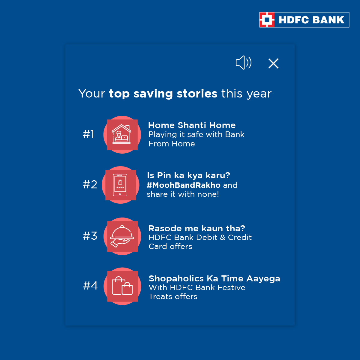 And that's how 2020 looked like with HDFC Bank! #2020Wrapped   #BankFromHome #FestiveTreats