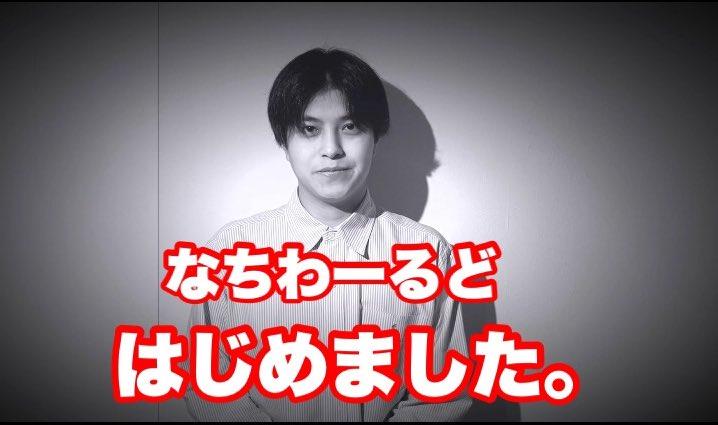 仮面 桜木 ライダー 那智