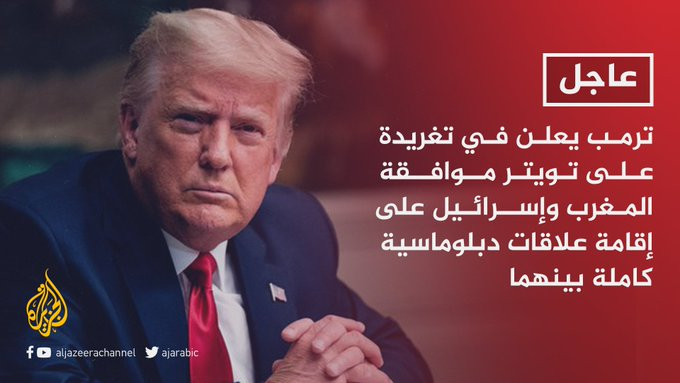 عاجل على العربيه الان