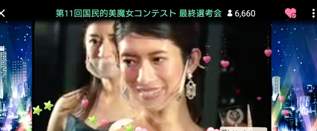 的 コンテスト 国民 美 魔女