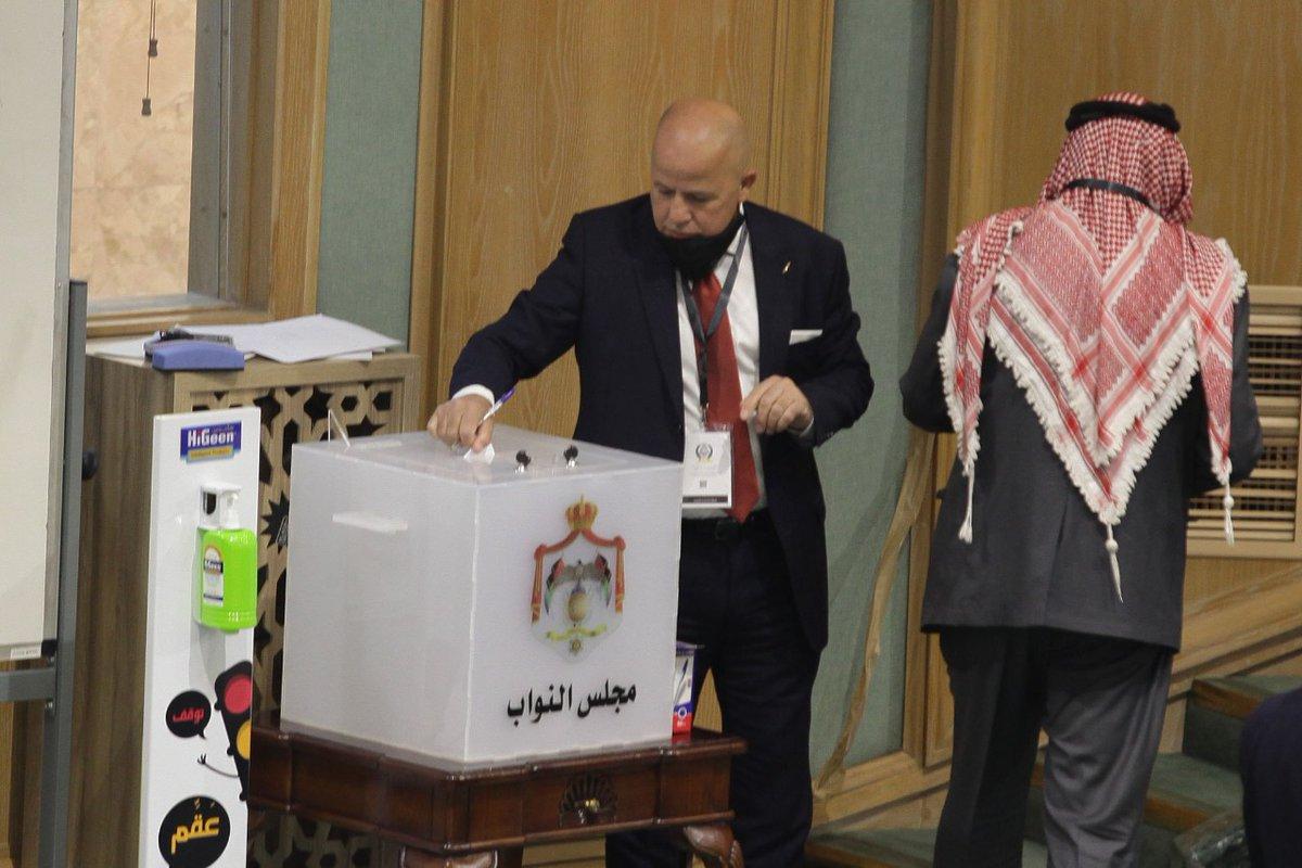 لقطات من الجلسة الأولى لمجلس النواب   @AddustourJordan  #الأردن #مجلس_الأمة  #خطاب_العرش  #SFTT2020  #جريدة_الدستور