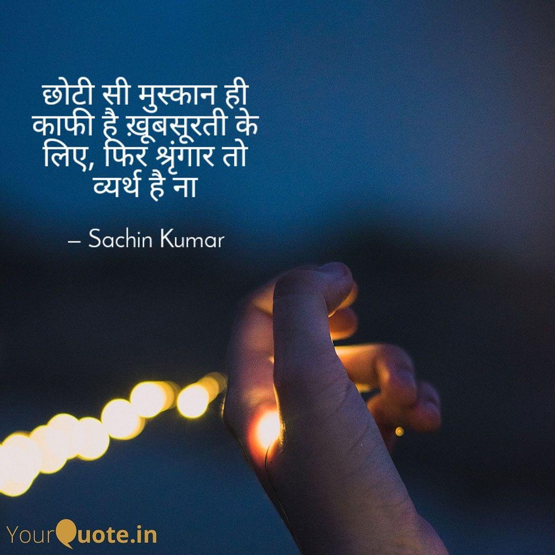 Heart Touching Quotes 🖤 #quotes #poetry #GenYEp5 #SPNFamily #Hindi #love #shayari #Twitter