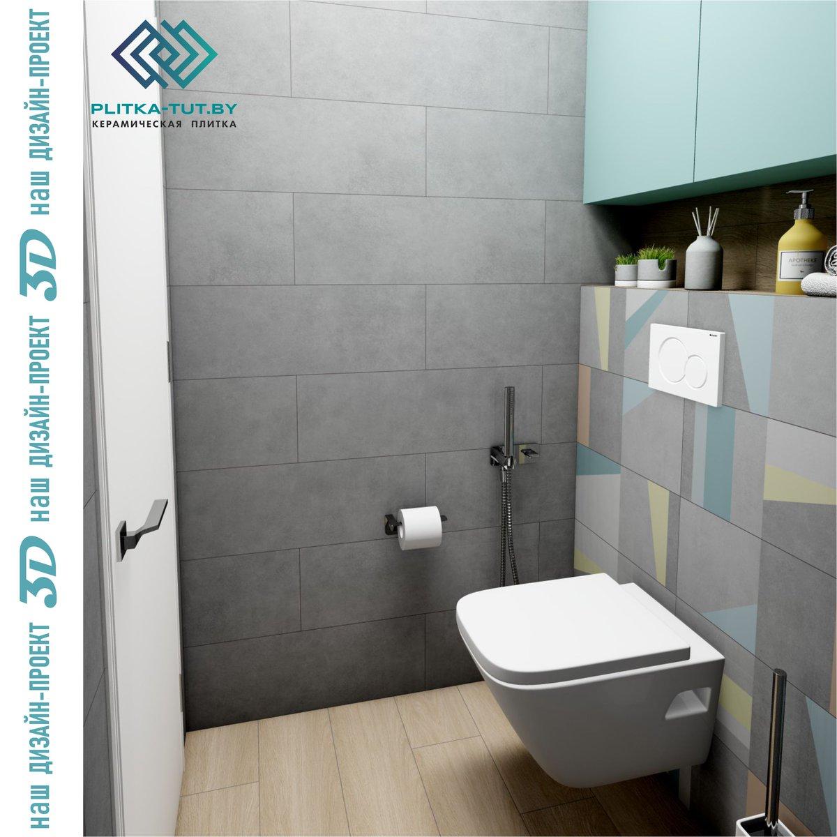 Туалет серый бетон книга о бетоне
