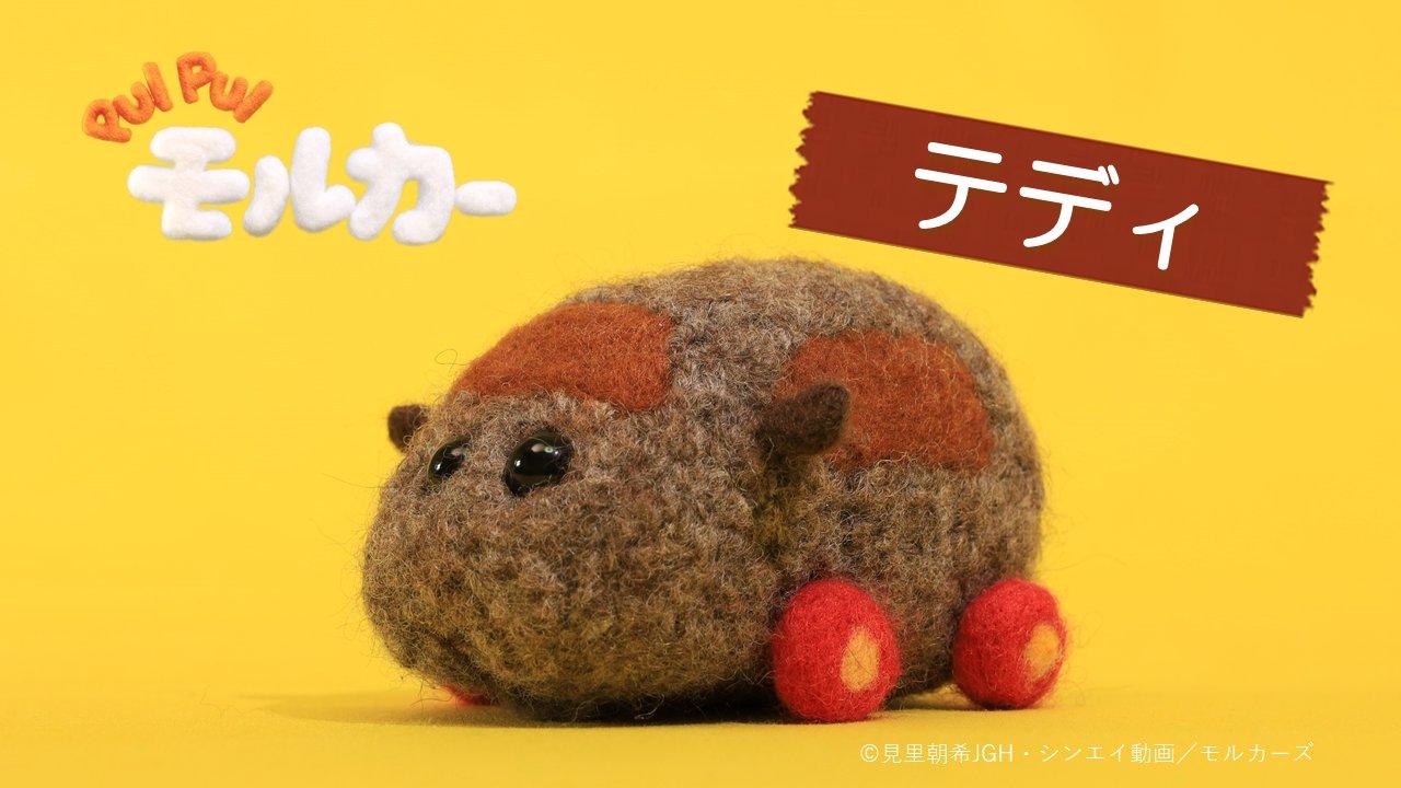 台日爆紅《天竺鼠車車》160秒超魔性 5大鼠鼠角色懶人包:牠是麻煩製造者