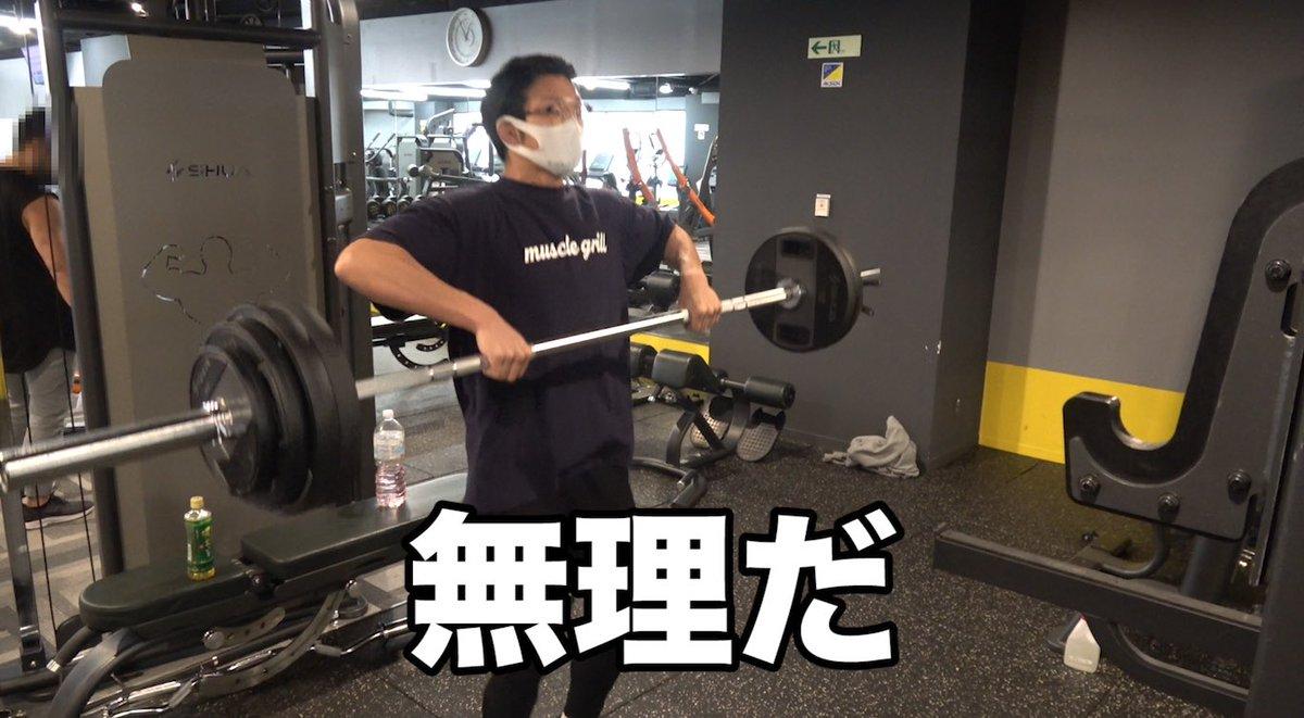 井上 スマイル 【画像】スマイル井上の筋肉がヤバい!筋肉で有名な芸能人と比較してみた!