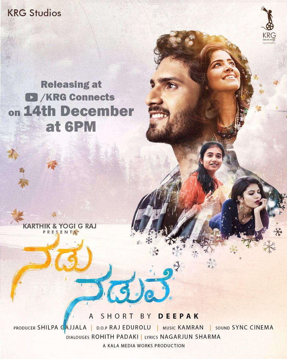 Celebrating love on December 14th at KRG Connects Youtube Channel ❤️ . @Karthik1423 @YOGIGRAJ @KRG_Studios @deepuzoomout @eduroluraju  @syedkamran @viraj_ashwin  @ChanderDrishika @Nagarjunsharma2 @abhinandanma #rohitpadaki @kalamediaworks #KRGconnects #NaduNaduve