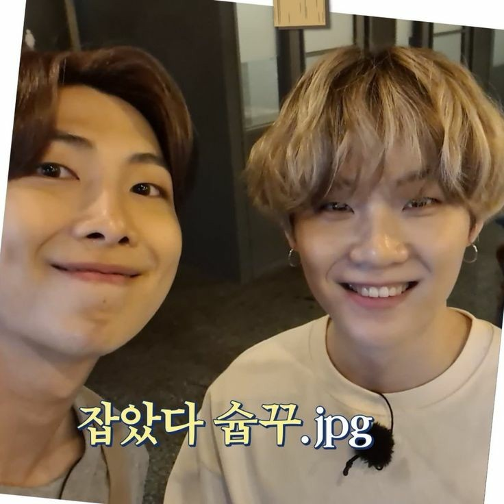 @kerbear808 @BTS_twt Namgi the cutest 🥺  #NamGiHOT100Songwriters