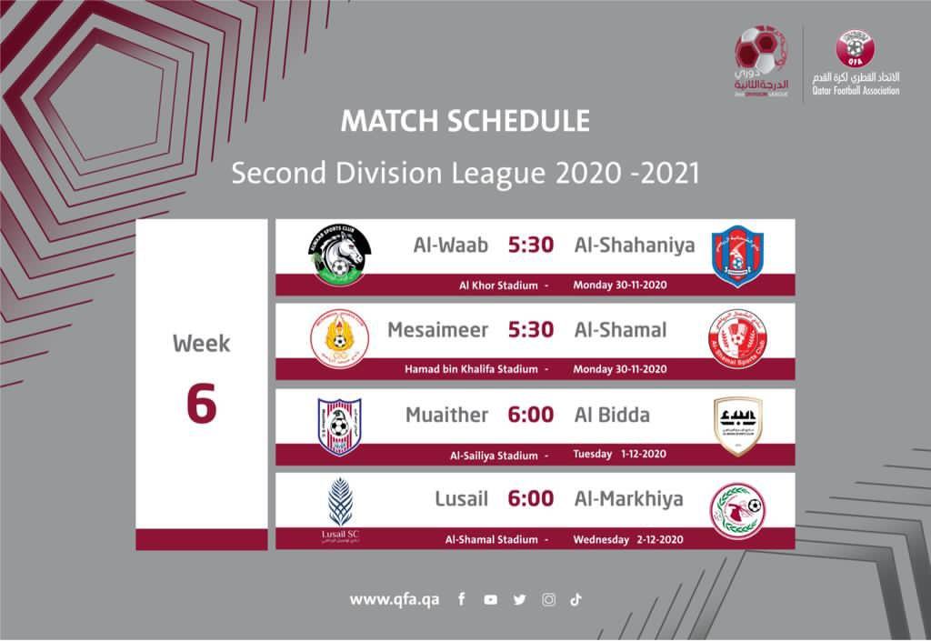 🗓 SCHEDULE | Second Division League 2020-21  Week 6️⃣  #QFA #Qatar