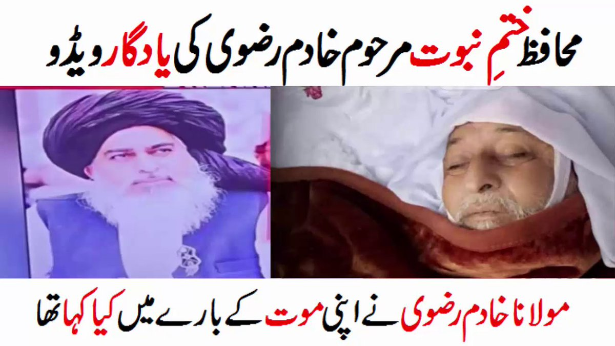 #ThrowOutFrenchAmbassador  What Moulana Khadim Rizvi told about his death   Most emotional media     https://t.co/ouJTY0A5F2 https://t.co/UugpUVtsfW