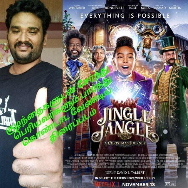 Jingle Jangle: A Christmas Journey(English movie)  #JingleJangleMovie #jinglejanglenetflix #englishmovies #tamilreview  My view    If u like My video Share and Subscribe!!!