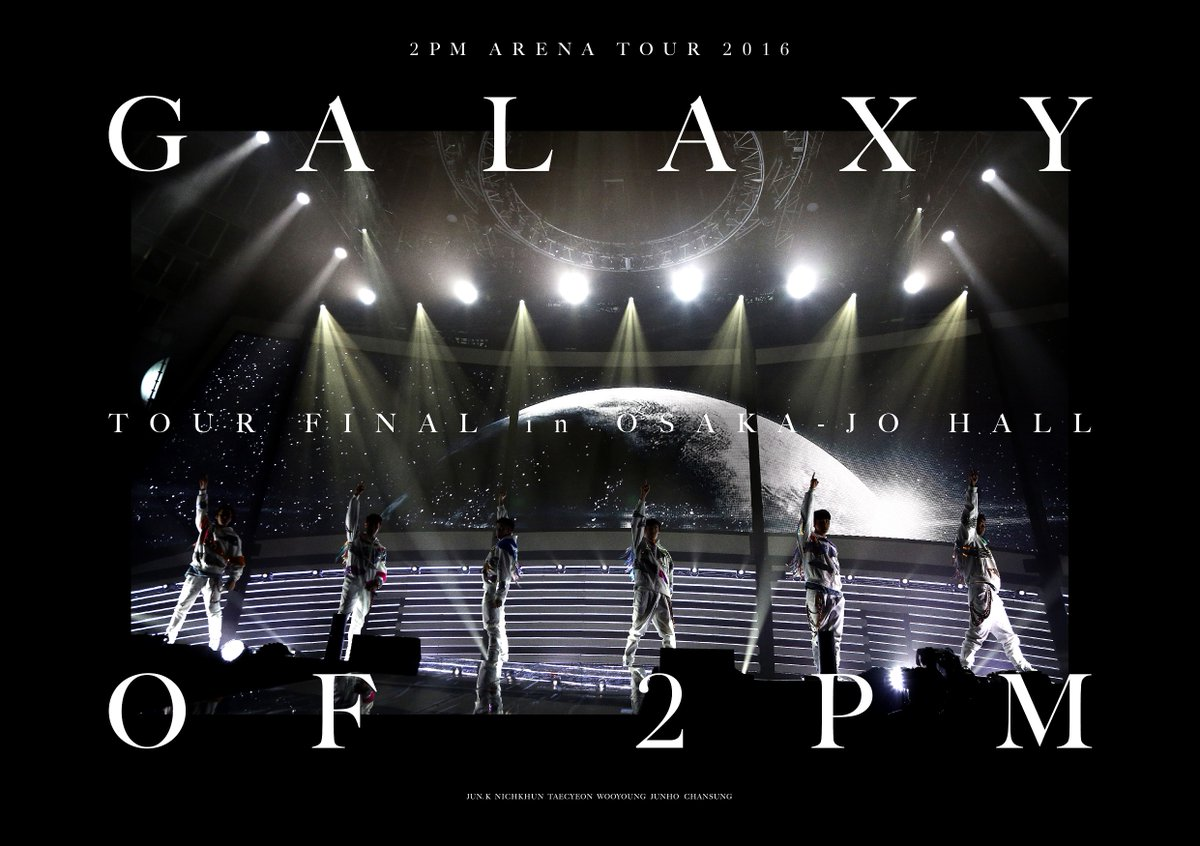 "12/23(水)発売 「2PM ARENA TOUR 2016 ""GALAXY OF 2PM"" TOUR FINAL in 大阪城ホール」 Blu-ray/DVDジャケットビジュアル公開!     #2PM #GALAXYOF2PM"