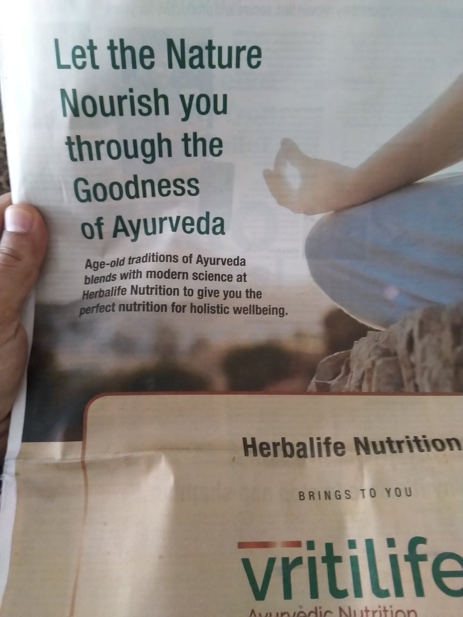 I wonder why brands that spend tens of lakhs on front page ads do not spend a few thousand on a decent copywriter to write the ad.