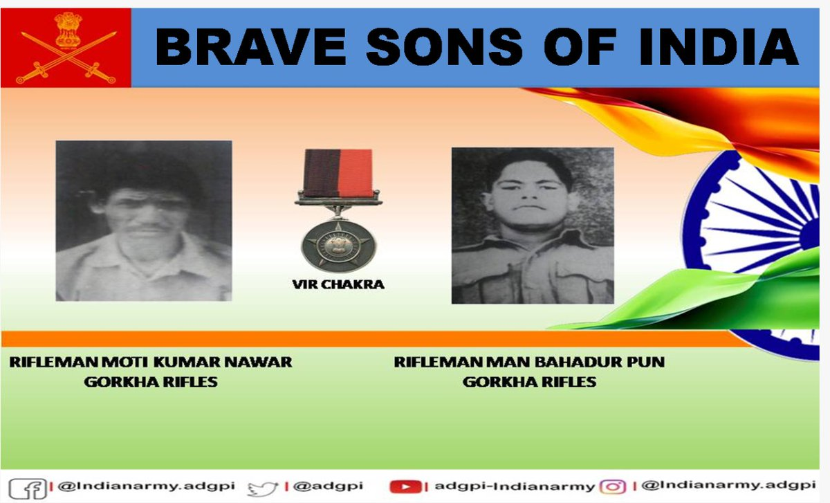 30 Nov 1971  Eastern Sector  Rifleman Moti Kumar Newar & Rifleman Man Bahadur Pun displayed indomitable #courage & undaunted #bravery in face of the enemy before making the supreme sacrifice. Posthumously awarded #VirChakra.