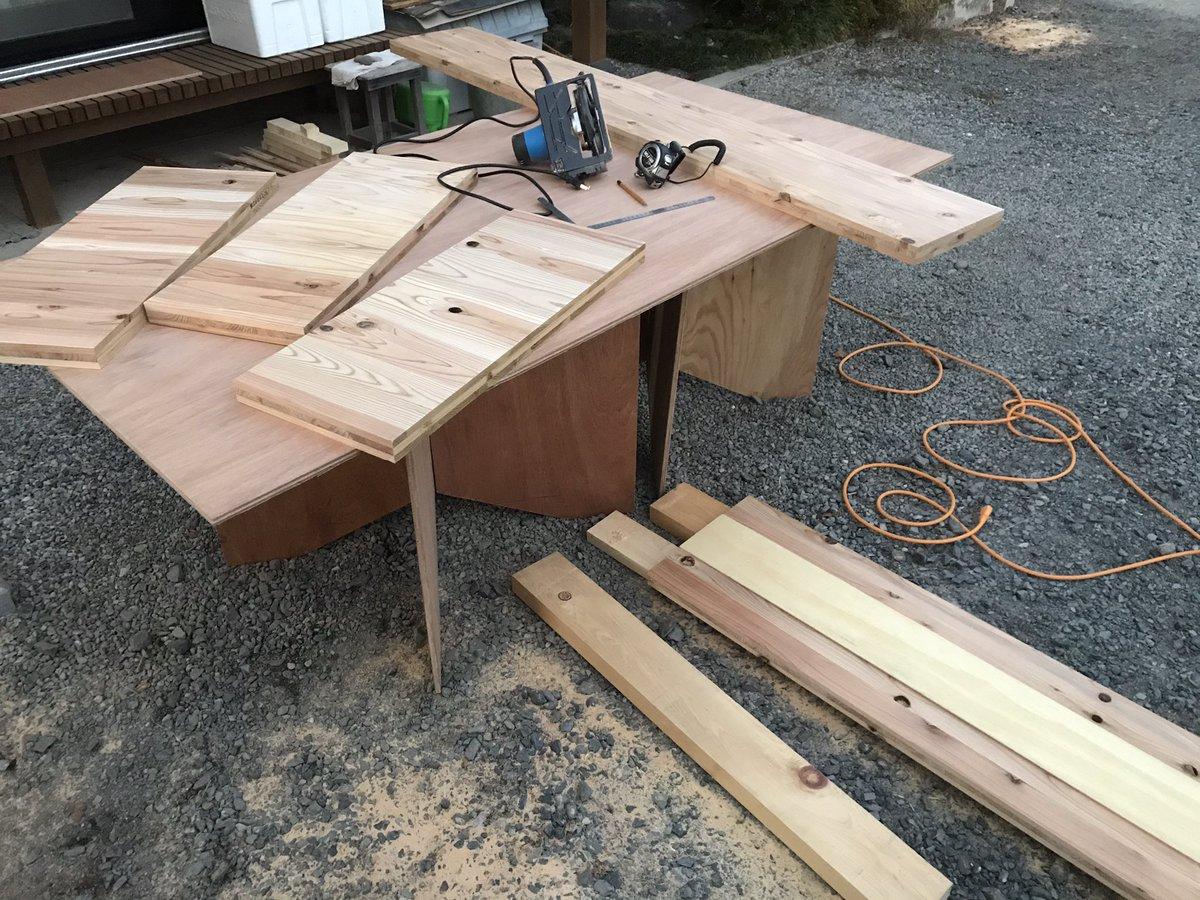 新しい事務所に置く棚をDIYで作っています!😊 仕事の合間に作業をしているので、なかなかに進みが悪い。😅笑 でも楽しみながらいい感じで作れてます!✨  これが完成したらきっと愛着がわくだろうなー。🎵  #栃木県 #高根沢町 #Iso設計室 #家づくり https://t.co/cwXGL4UsOe
