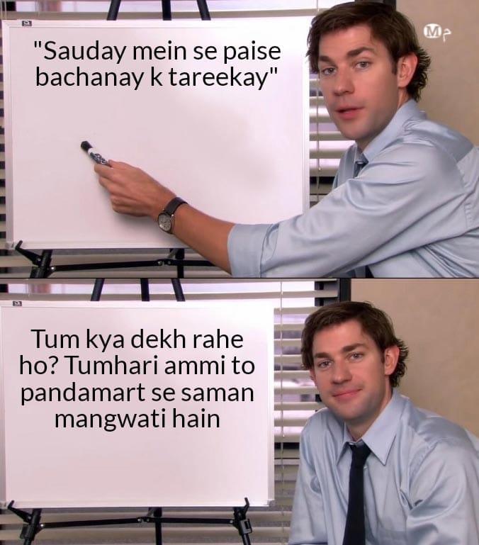 This is so hilarious😂❤️ #pandamart