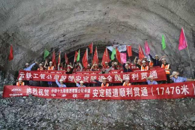The 17.5-km-long Anding Tunnel in Yunnan Province, the longest tunnel on the China-Laos railway was drilled through on Nov. 28, marking new progress in the construction of the railway expected to open at the end of 2021. #Laos #ASEAN #BeltandRoad #Connectivity https://t.co/wWH1Ckcbaa