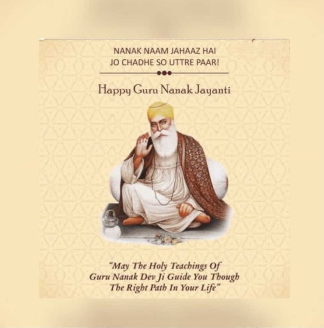 Replying to @KapilSharmaK9: Happy Guru Nanak jayanti 🙏 #Gurpurab #GuruNanakJayanti2020