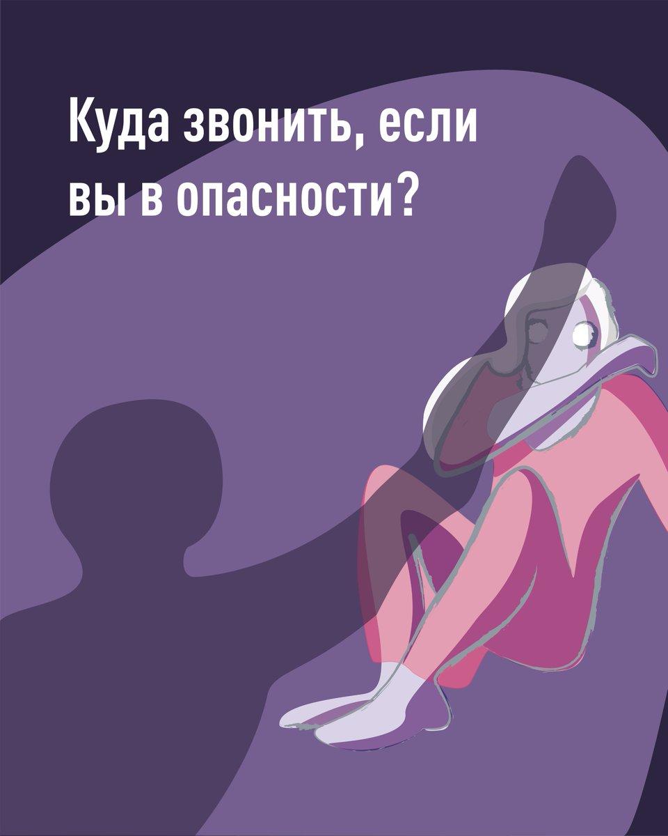 Мы поддерживаем ряд инициатив в рамках кампании ООН #16дней активизма против гендерного насилия.   Общественный фонд