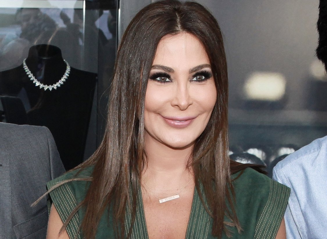 Replying to @ali_ahmeedd: Good morning Queen 👑⭐❤️❤️ @elissakh