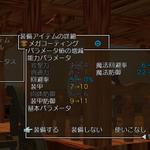 Image for the Tweet beginning: 体格上がらねえ! #クライマックスランダーズ