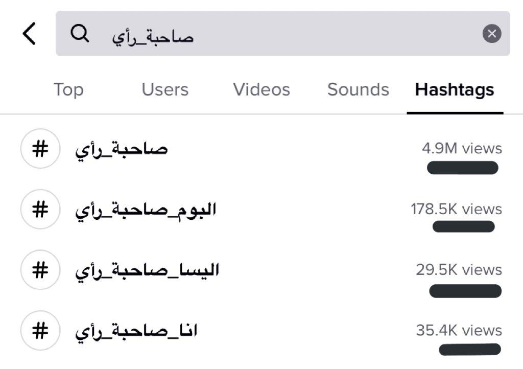 لما يكون الفنان مؤثر على جميع مواقع التواصل الأجتماعي @elissakh  ❤️  📌 إسمها لحالو 167.8 مليون مشاهدة .   📌 لا يوجد صفحة خاصة ب #اليسا على تطبيق #تيك_توك !