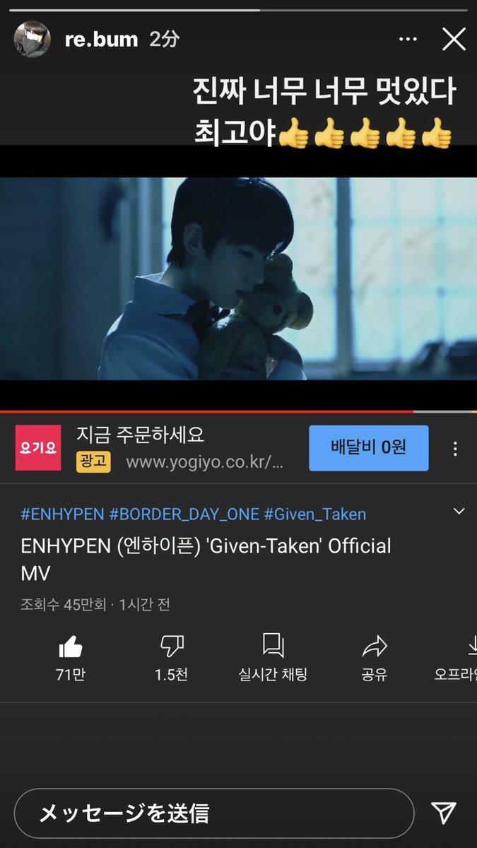 #ENHYPEN_DEBUT  #Given_Taken  #ENHYPEN #songhoon