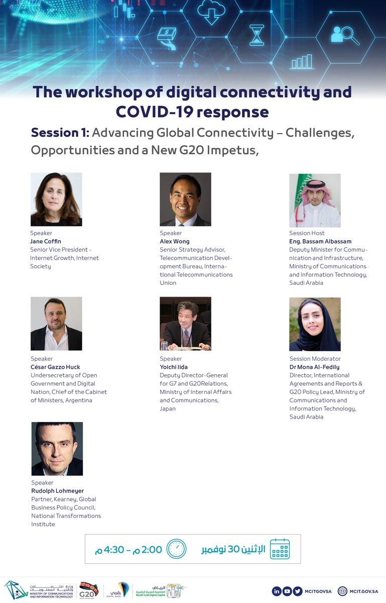 Join us in the workshop: Digital Connectivity and Technology for effective #COVID19 Response, welcoming a range of international speakers from #G20 partners with @OECD, @ITU, and  @internetsociety