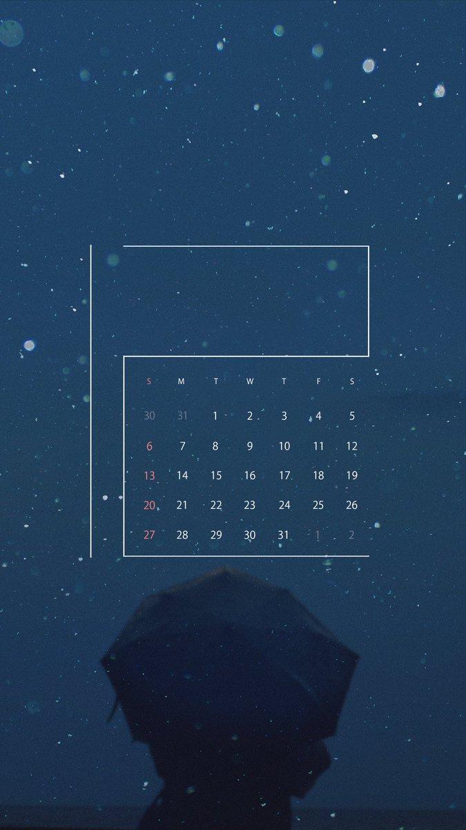 今年最後のカレンダー作りましたご自由にお使いください...