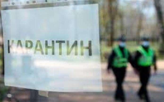 Станом на 30 листопада ситуація із поширенням коронавірусної хвороби COVID-19 не дозволяє послаблювати карантин у всіх областях України та у місті Києві. https://t.co/cfFxqiXQE2 https://t.co/5uJilPSTet