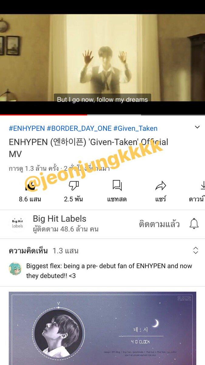 @NCY_PJ @ENHYPEN_members #ENHYPEN #GivenTakenIsOutNow #ENHYPEN_DEBUT @ENHYPEN_members