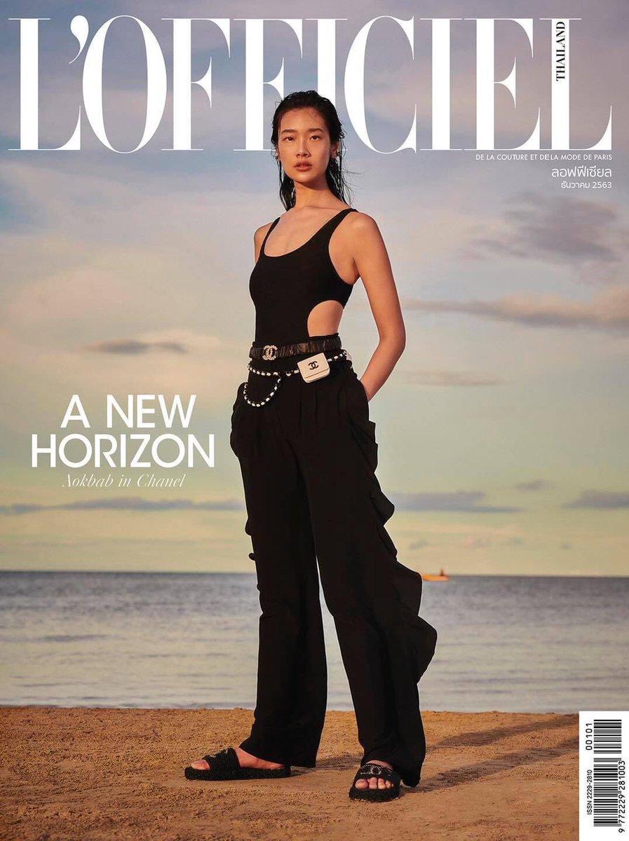 L'OFFICIEL THAILAND DECEMBER 2020   เตรียมพบกับลอฟฟีเซียล ไทยแลนด์ เดือนธันวาคม 2020 ที่ได้ 'ออกแบบ' นักแสดงสาวมากฝีมือมาในลุคปล่อยใจฝันวันพักร้อน จาก Chanel Cruise 2021 บนแผงหนังสือทั่วประเทศเร็วๆ นี้  #LOfficielThailand #LOfficielMode #ChanelCruise #Aokbab