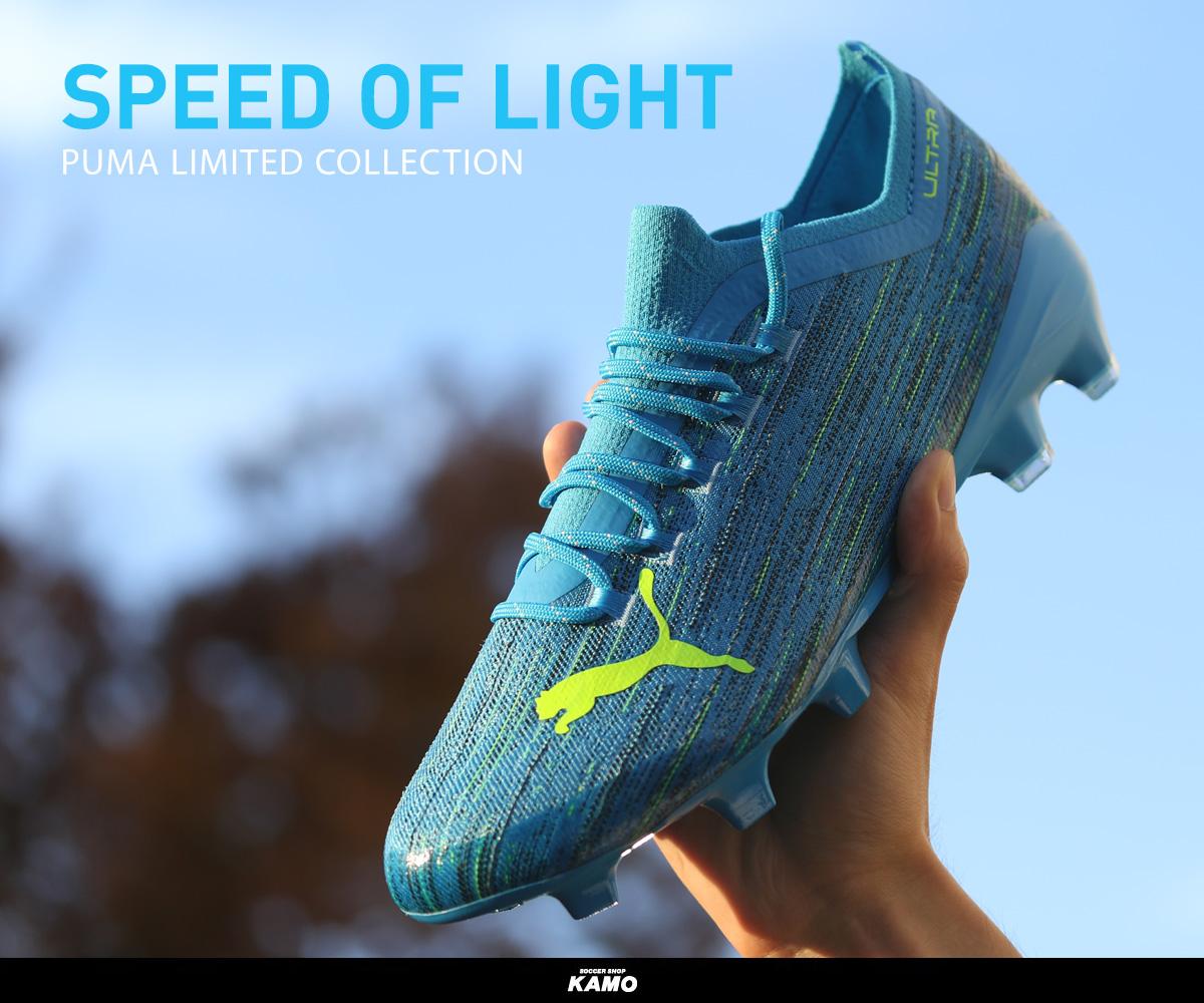 プーマ ULTRA 「SPEED OF LIGHT」! https://t.co/0SRQHbX0kF 軽さと速さを追求したPUMA「ULTRA」のリミテッド コレクション「SPEED OF LIGHT」! #kamo #Puma #プーマ #ultra #ウルトラ #サッカースパイク #スパイク #SPEED https://t.co/duNdNFUEmX