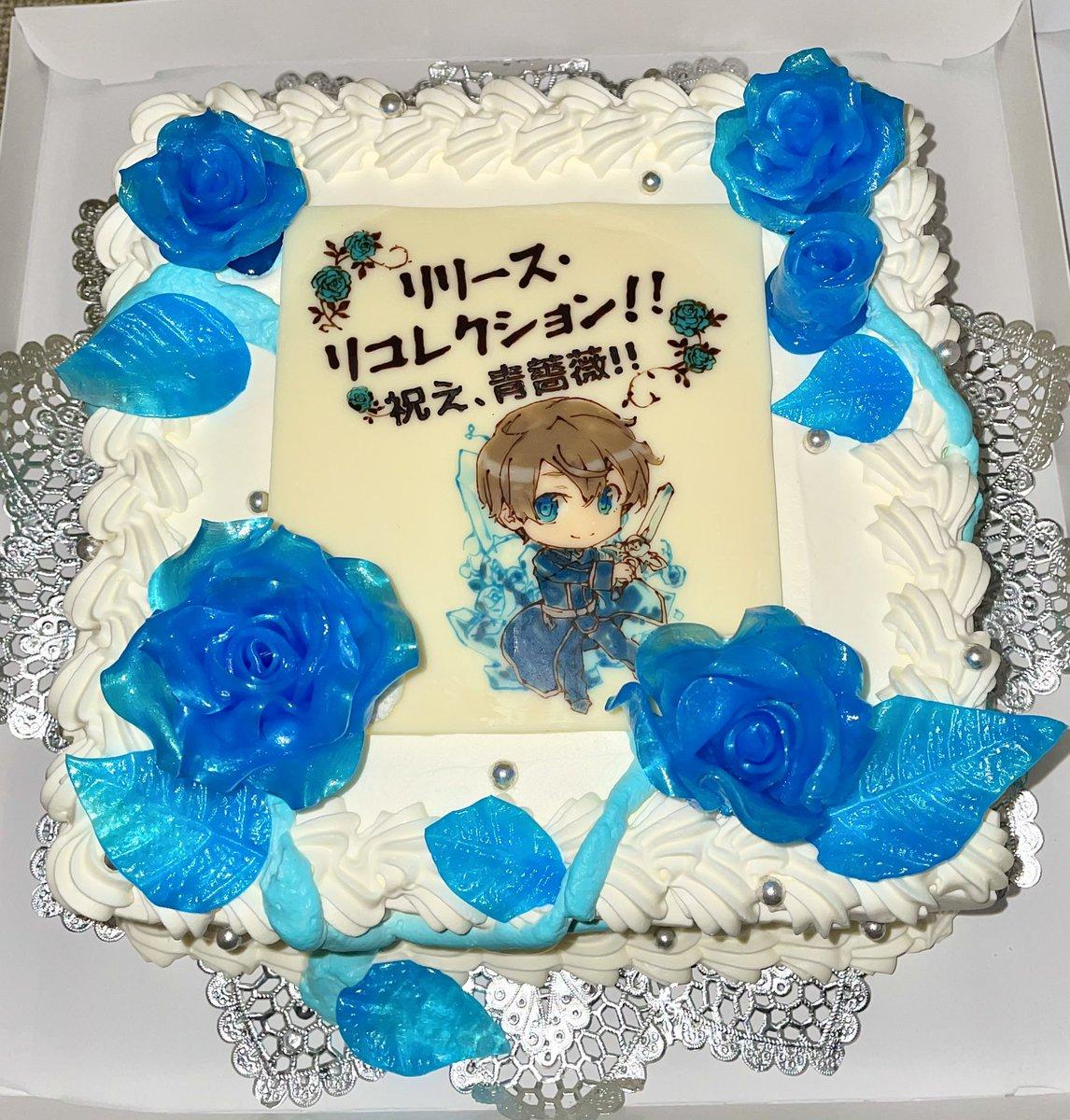ストレートエッジ様からのご依頼で、ニコ生放送にて島崎信長様のお誕生日をお祝いする青薔薇のケーキをお作りさせていただきました!ご依頼ありがとうございました!おめでとうございます!
