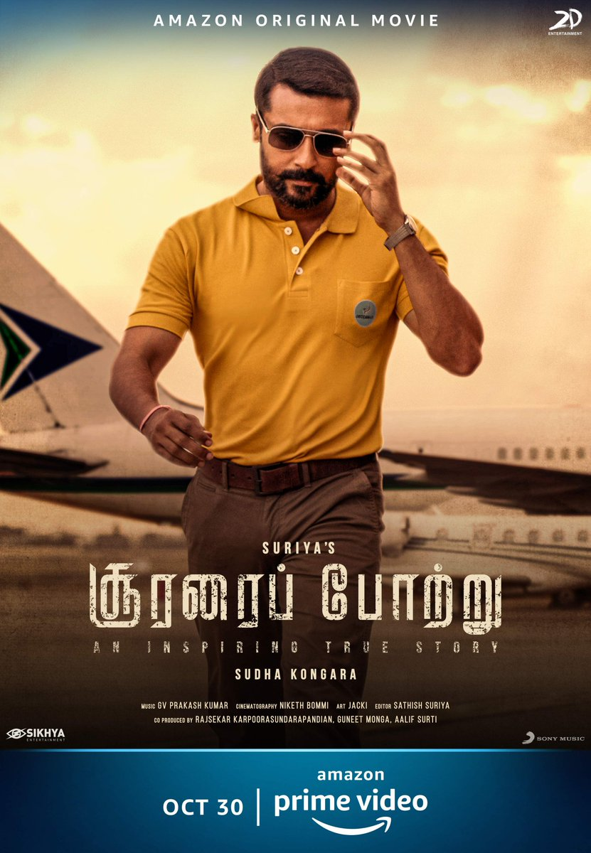 Soorarai Pottru Review  Recently watched #SooraraiPottru I knew that this movie would be a great watch as I was hearing only positives. #Sudhakongara hits a home run with this one. This movie lands as a cleverly packaged dramatic flick which you cannot afford to miss #moviereview