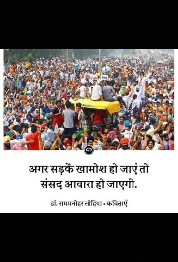 @PMOIndia I am against former Bill.,👎