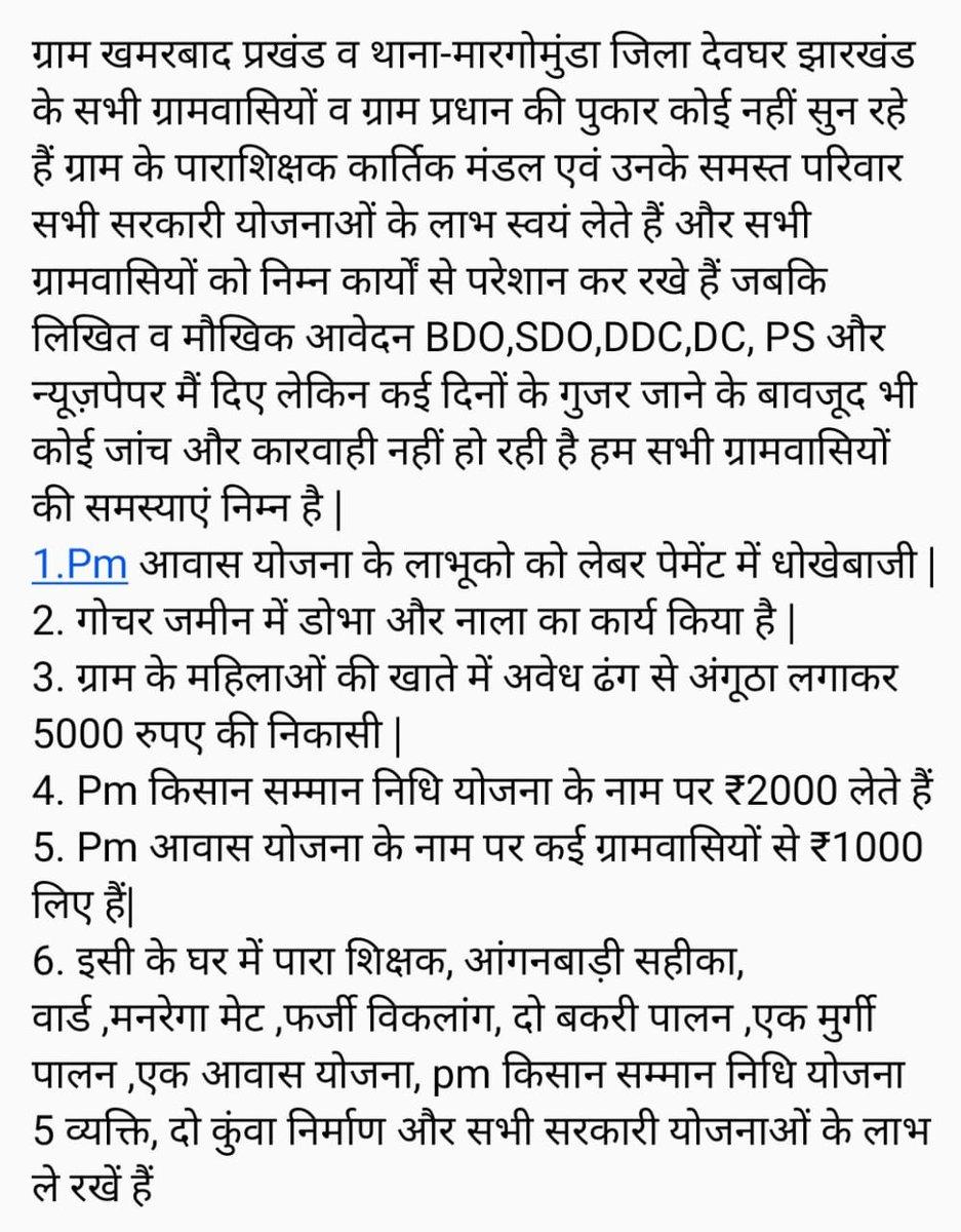 @PMOIndia Plz help us sir