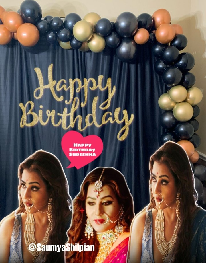 Happy birthday to my dearest & cutest #Shilpian @sudeshnadas711 🎂🎁 who used to shower her love through her beautiful VM❤Thanks a lot for ur admiration towards our angel #ShilpaShinde ji hope u hv a great day today & d year ahead is full of many blessings #HappyBirthdySudeshna https://t.co/7mt1URe61c