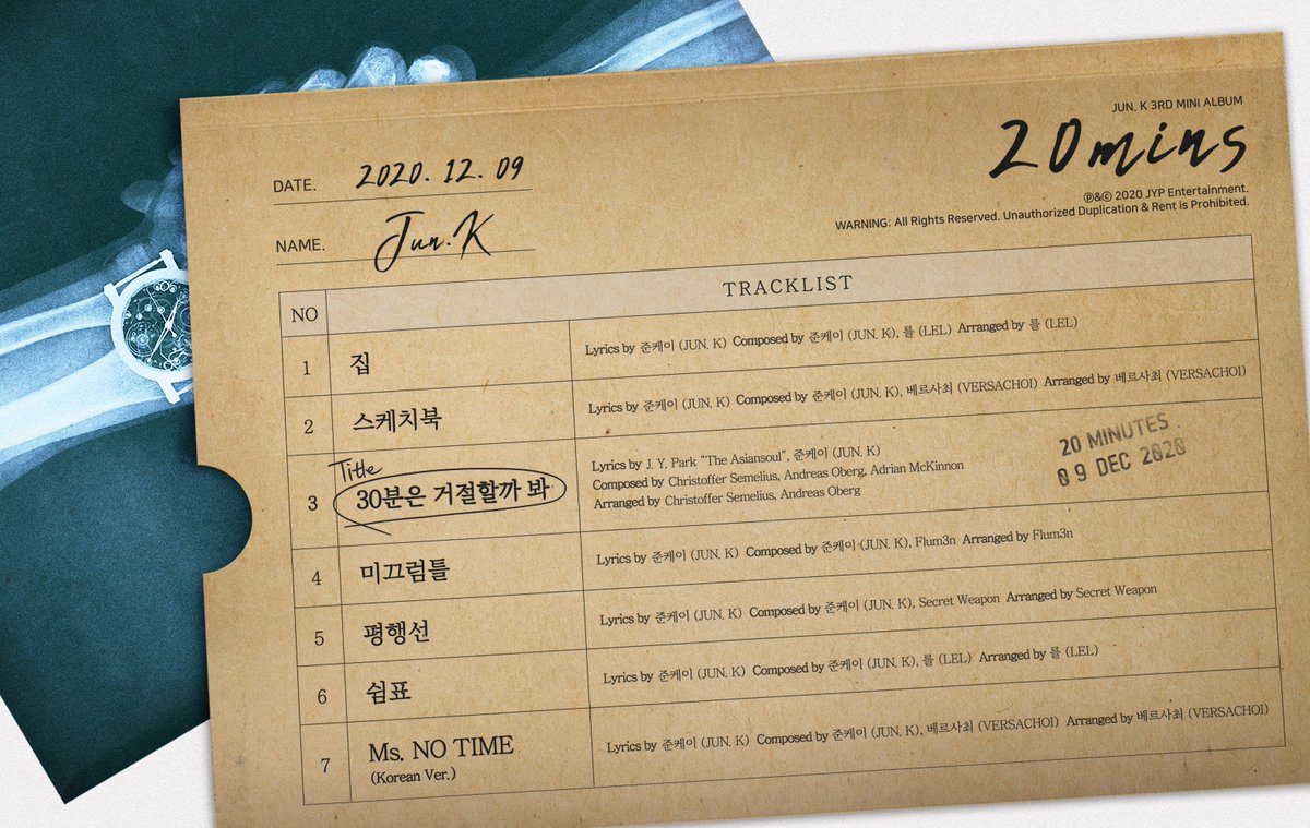 JUN. K (준케이)  3rd MINI ALBUM  <20분>   TRACK LIST  2020.12.9 WED 6PM   #2PM #투피엠 #JUN_K #준케이 #20분 #20minutes