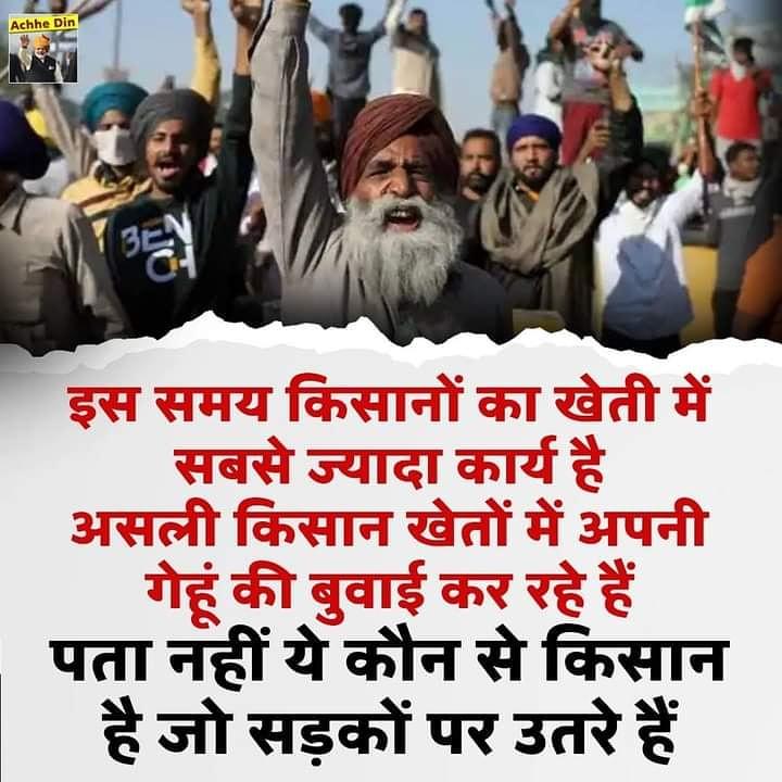 @narendramodi देशवासियों को अफवाह गैंग से सावधान रहने की आवश्यकता है।
