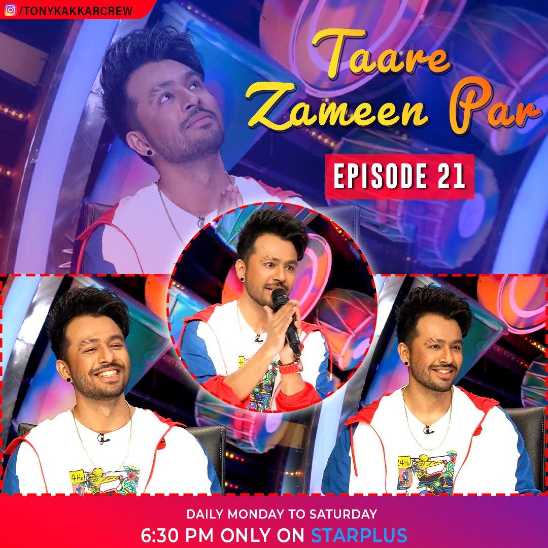#TaareZameenPar Week 4 . Episode 21 ❤️ #TonyKakkar #TonyFam