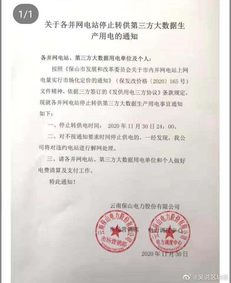 Cópia digitalizada do documento emitido para os produtores de eletricidade