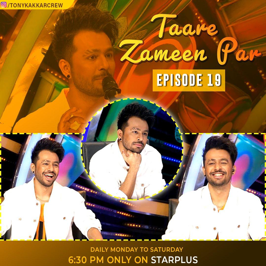 #TaareZameenPar Week 4 . Episode 19 ❤️ #TonyKakkar #TonyFam
