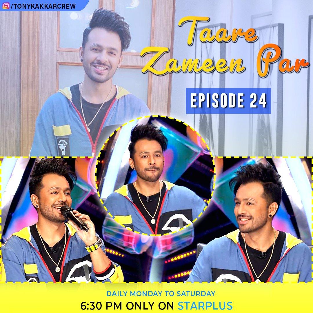 #TaareZameenPar Week 4 . Episode 24 ❤️ #TonyKakkar #TonyFam