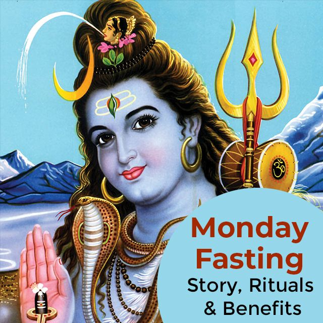 There is an interesting story behind Monday fasting. Click here to read the full story and how to observe fasting on Mondays. https://t.co/EUn67xivjH  #MondayFasting #SomavarVrat #LordShiva #Astropedia #AstroVed https://t.co/GNajWRBN2Q