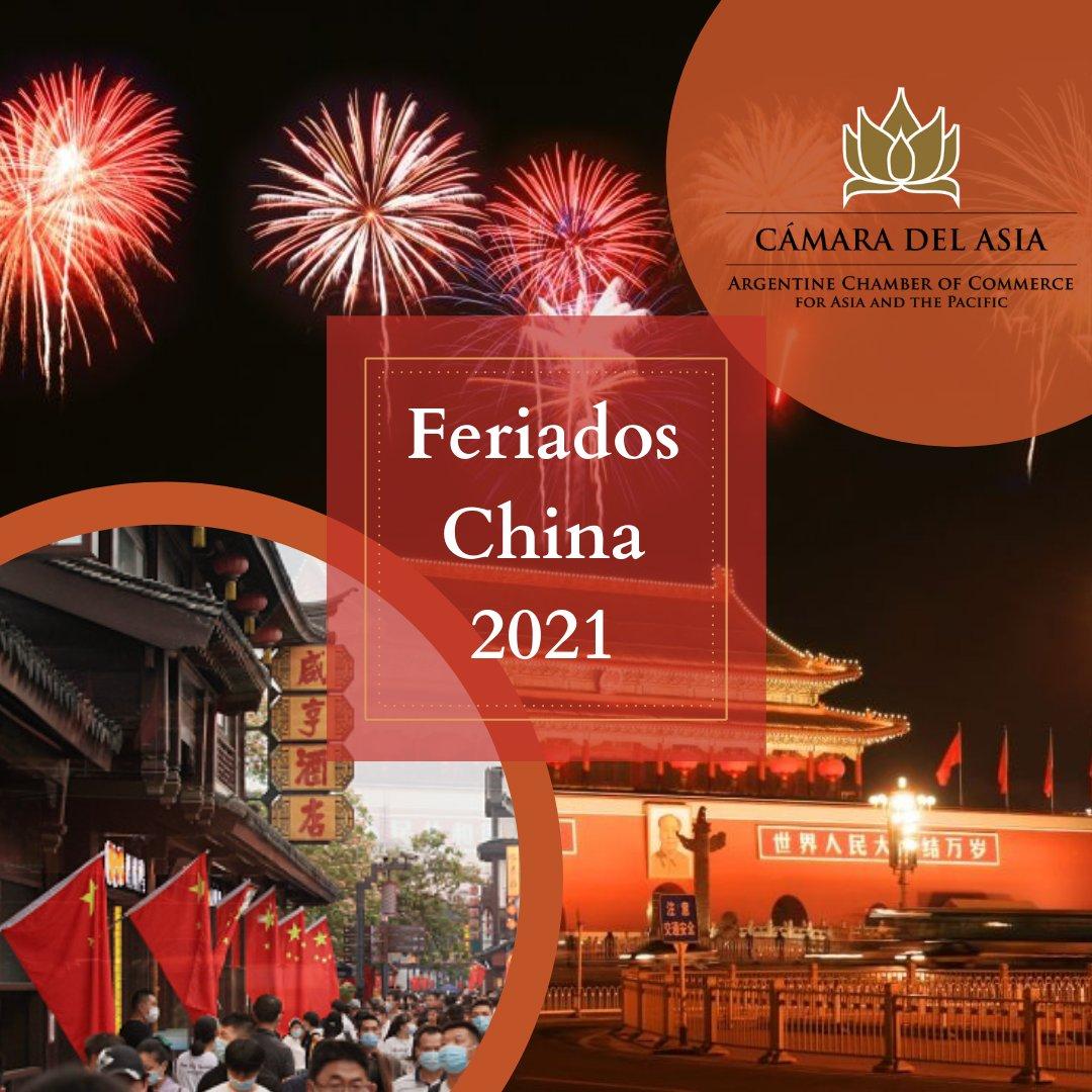 Feriados en China 2021: Año nuevo-1 de enero Año nuevo chino-11-17 de febrero Festival de Chingming-3 al 5 de abril Día del trabajador-1 de mayo Festival del Barco del Dragón-12 al 14 de junio Festival de mediados de otoño-19 al 21 de septiembre #holiday #camaradelasia #China https://t.co/Y3Ub0x0jTd