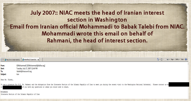 21) July 17, 2007—NIAC meets with head of the Iranian regime's interests in Washington, DC Email from Iranian regime official Mohammadi to Babak Talebi of NIAC. Mohammadi wrote this email on behalf of Rahmani, head of the interest branch.